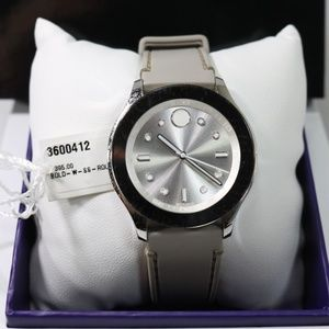 Movado Women's Swiss Bold Taupe Silicone Watch